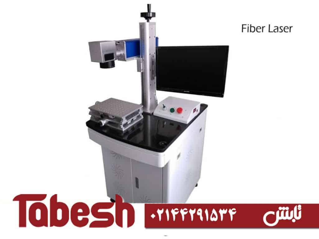 دستگاه حکاکی لیزری فلزات و غیر فلزات-لیزر فایبر