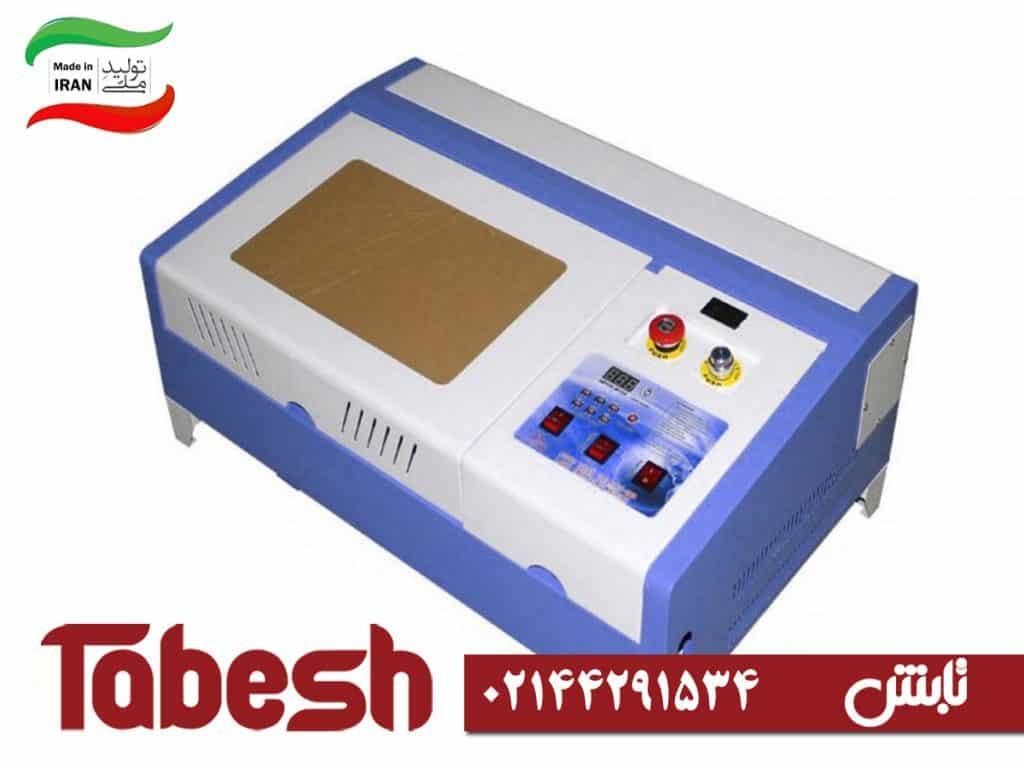 دستگاه لیزر برش و حکاکی کوچک رومیزی-2030