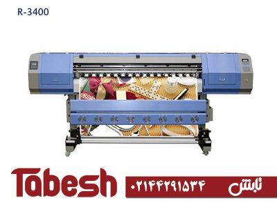 دستگاه چاپ اکوسالونت -r3400