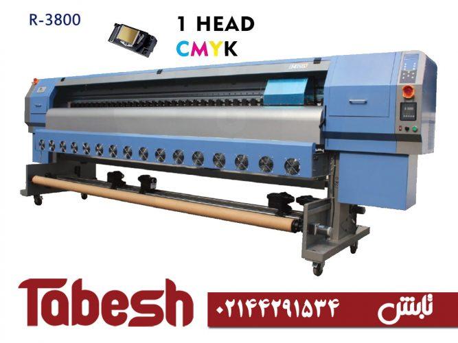 دستگاه چاپ بنر اکوسالونت اپسون dx5-R3800