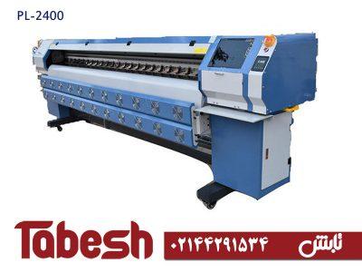 دستگاه چاپ بنر صنعتی سرعت بالا کونیکا -pl2400